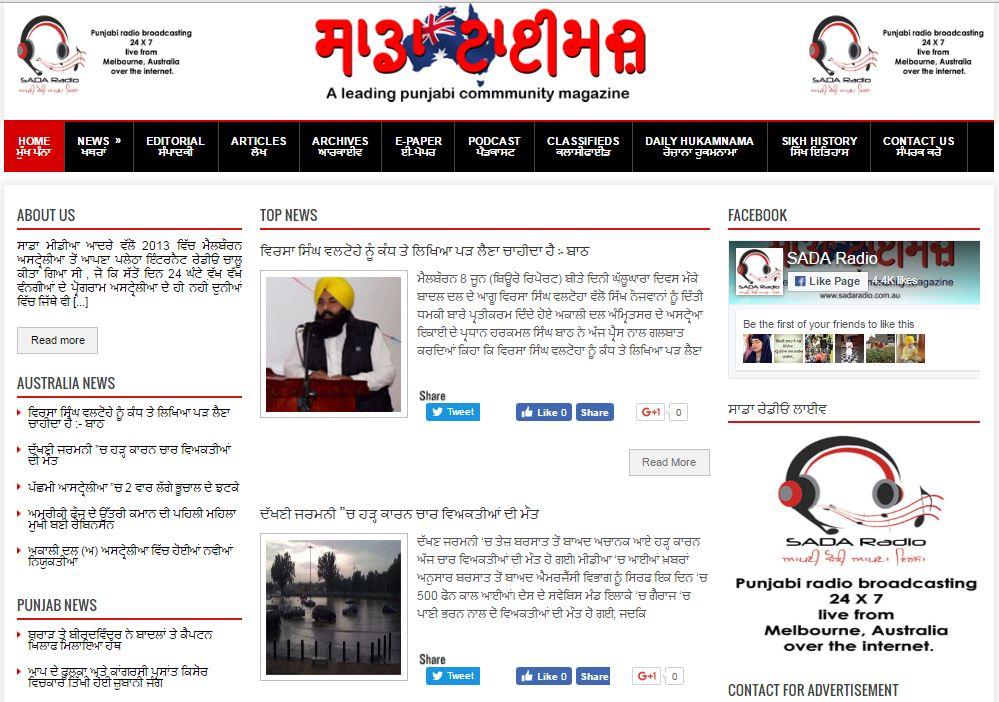 http://sadaradio.com.au/