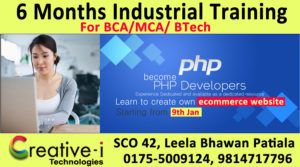 Industrial Training Patiala